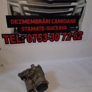 4802040020 Supapa Trailer Control DAF XF105|D23T