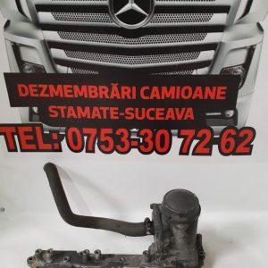 A5410101117 Carcasa Filtru Epurator Mercedes Actros Mp2|D23T